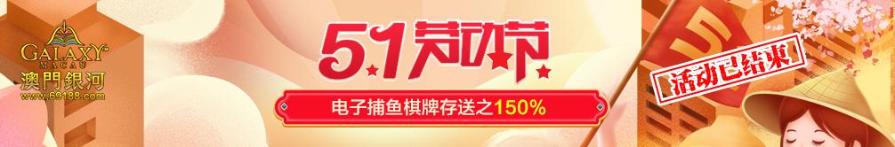 http://olq51231l.bkt.clouddn.com/%E4%BA%94%E4%B8%80%E4%BA%8C%E7%BB%93%E6%9D%9F.jpg