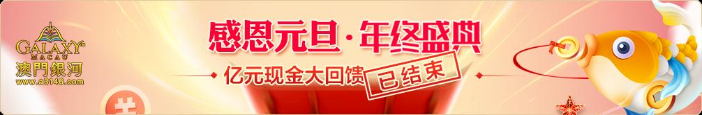 http://olq51231l.bkt.clouddn.com/%E5%85%83%E6%97%A6%E7%BB%93%E6%9D%9F.png