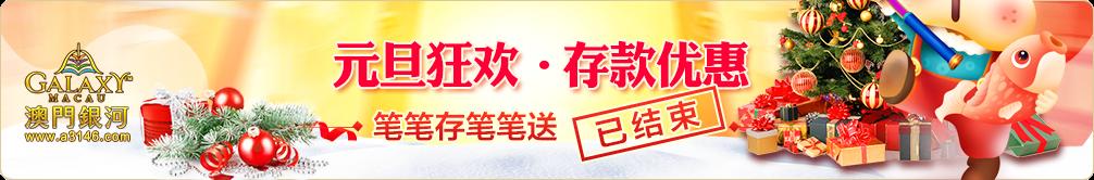 http://olq51231l.bkt.clouddn.com/%E5%85%83%E6%97%A63.png