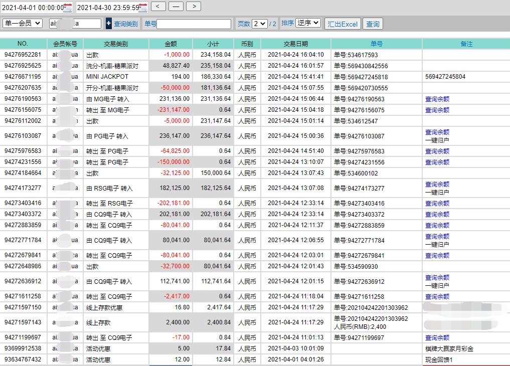 http://olq51231l.bkt.clouddn.com/%E5%93%8E%E5%B0%8F%E5%8D%8E.png