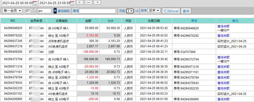 http://olq51231l.bkt.clouddn.com/%E8%81%8A%E5%81%9C.png