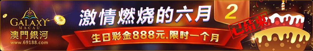 http://olq51231l.bkt.clouddn.com/6%E6%9C%88%E7%BB%93%E6%9D%9F2.png