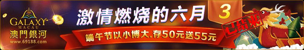 http://olq51231l.bkt.clouddn.com/6%E6%9C%88%E7%BB%93%E6%9D%9F3.png